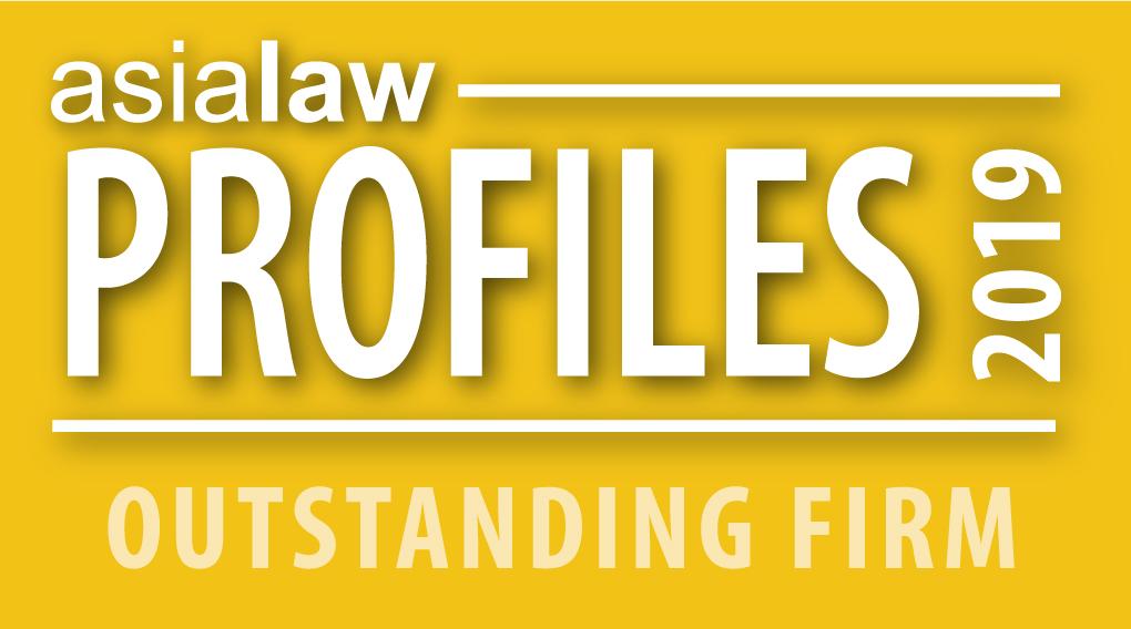 Asialaw Profiles – 2016, 2017, 2018 & 2019