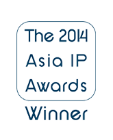 Asia IP Awards 2014