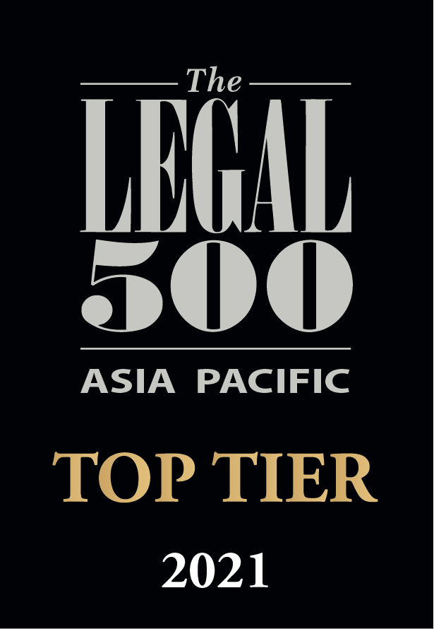 The Legal 500 Asia Pacific: 2016 - 2021
