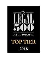 The Legal 500 Asia Pacific - 2015, 2016, 2017 & 2018