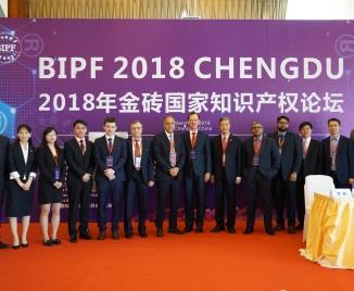 The BRICS IP Forum 2018