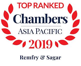 Chambers & Partners, 2019 – Band 1!
